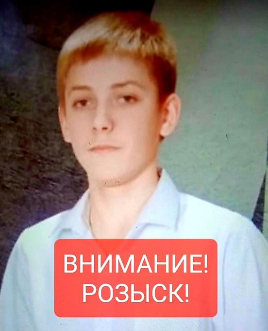 Стали известны подробности исчезновения проживающего в Сосновском районе подростка