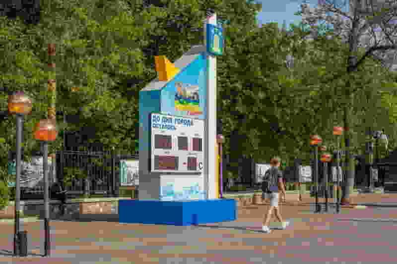 Стела городского Парка культуры начала отсчёт времени до Дня города