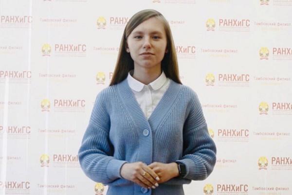 Студентка Тамбовского филиала РАНХиГС приняла участие в онлайн-флешмобе «Стихи о войне»