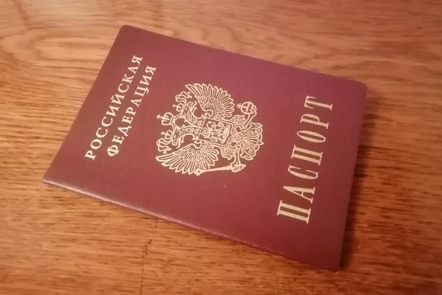 Судебным приставам хотят дать доступ к ИНН и паспортным данным должников