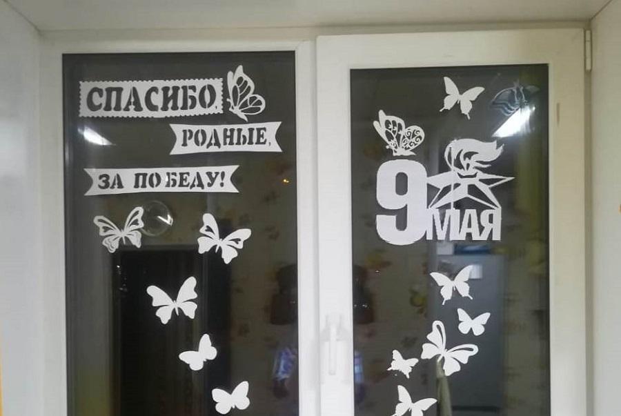 """Тамбовчан приглашают присоединиться к всероссийской акции """"Окна Победы"""""""