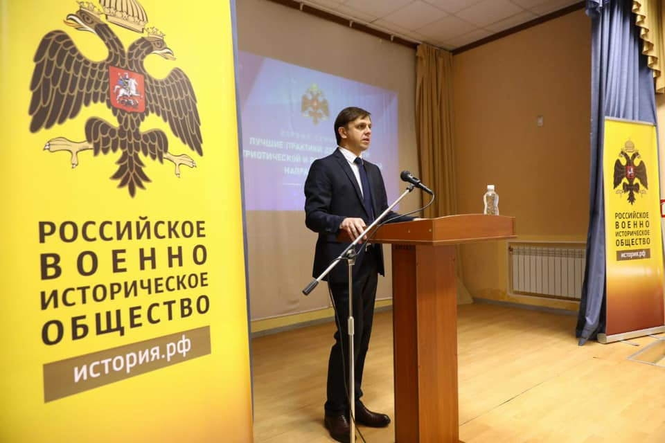Тамбовчане приняли участие в семинаре Российского военно-исторического общества