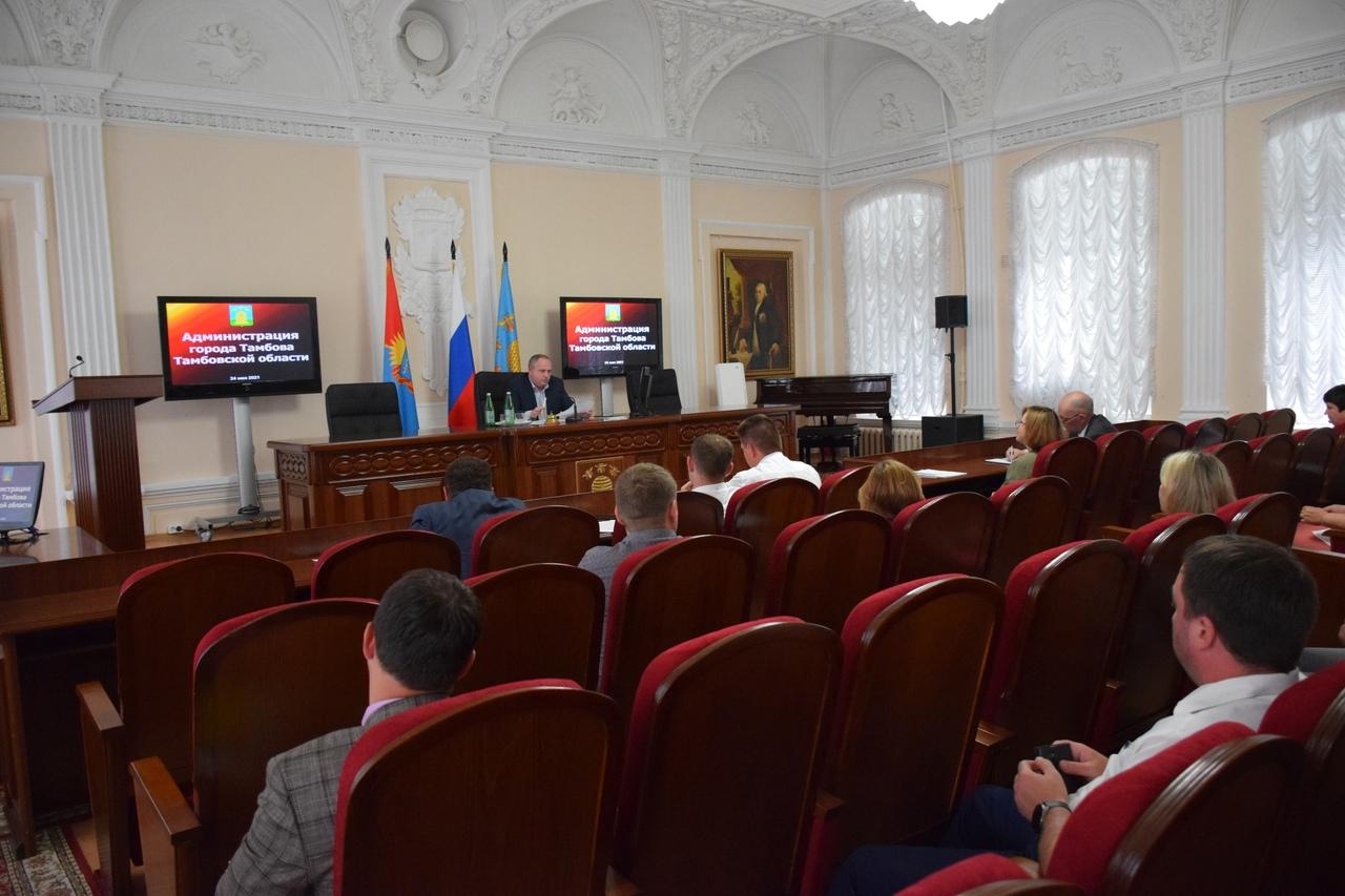 В администрации Тамбова обсудили вопросы вакцинации населения от коронавируса