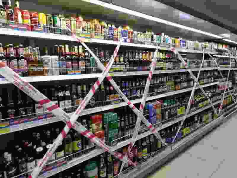В День Победы в регионе запретят продажу алкоголя