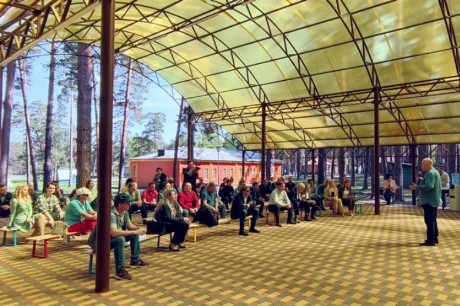 """В Котовске на базе лагеря """"Лесной городок"""" прошла ежегодная предпринимательская конференция"""