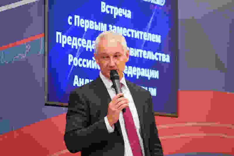 В Москве прошёл XVII съезд «Деловой России» 26 мая 2021