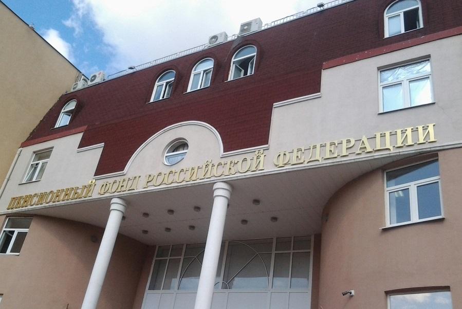 В ПФР предостерегли пенсионеров от юристов-мошенников