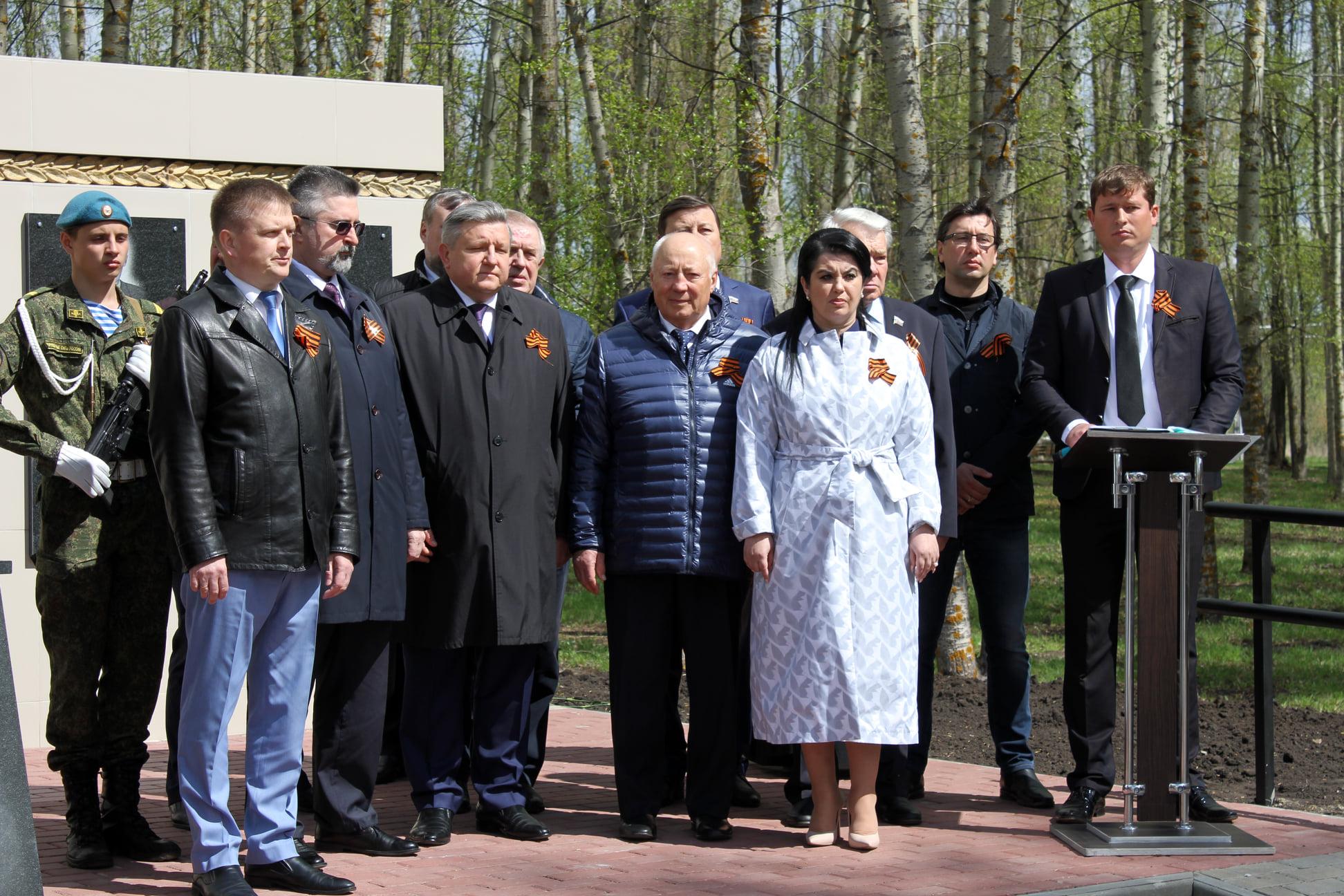В поселке Первомайский открыт новый мемориальный комплекс
