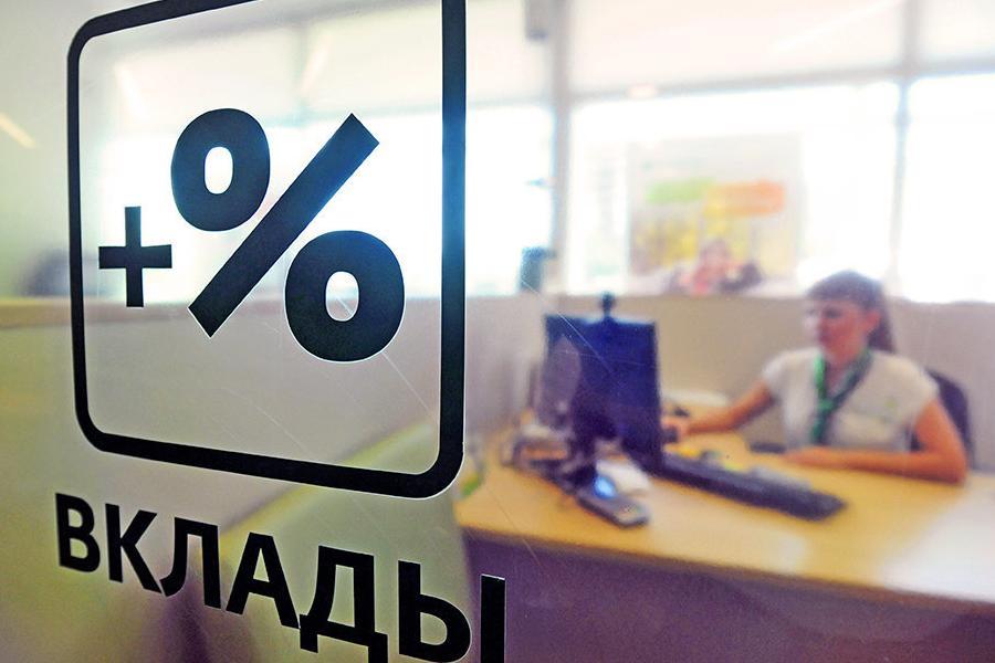 В России начали повышаться ставки по вкладам