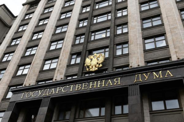 В России предложили назначить штрафы за создание инструкций по сборке огнестрельного оружия