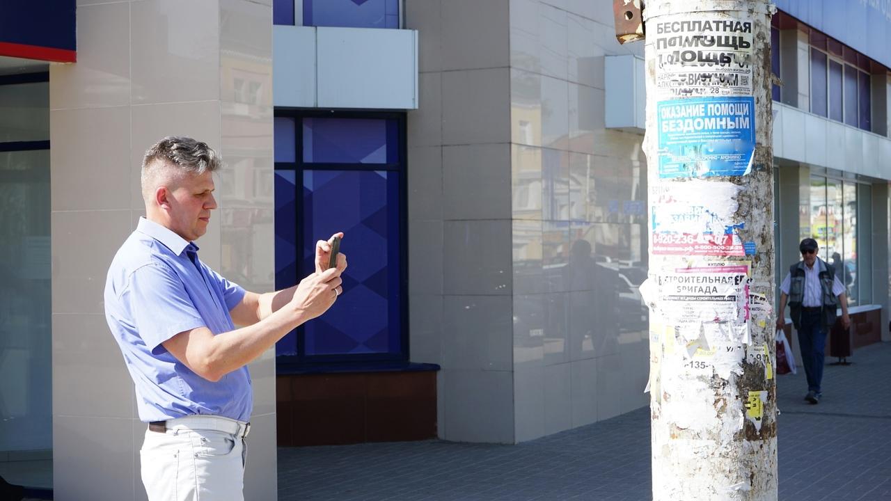 В Тамбове продолжают борьбу с незаконной рекламой