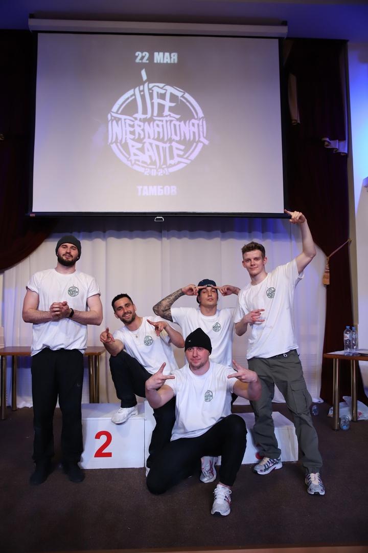 В Тамбове прошли межрегиональные соревнования по брейк-дансу