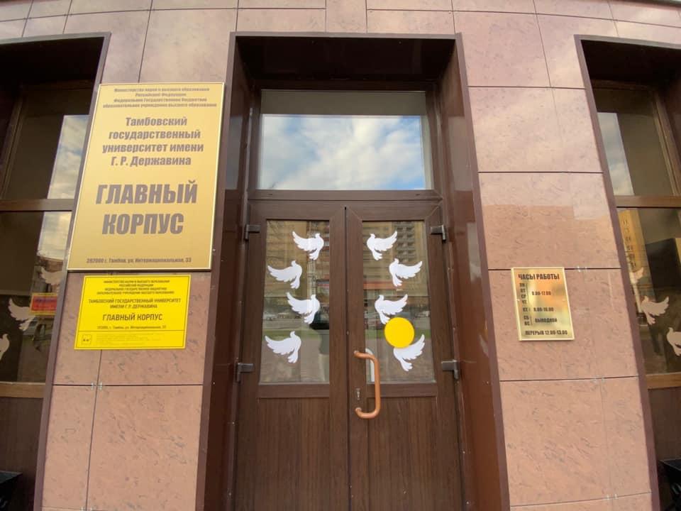"""В Тамбове украшают """"Окна Победы"""""""