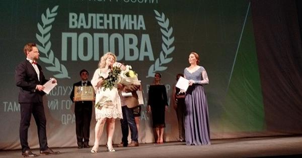 ВТамбове завершился театральный ХIVфестиваль имени Н. Х. Рыбакова
