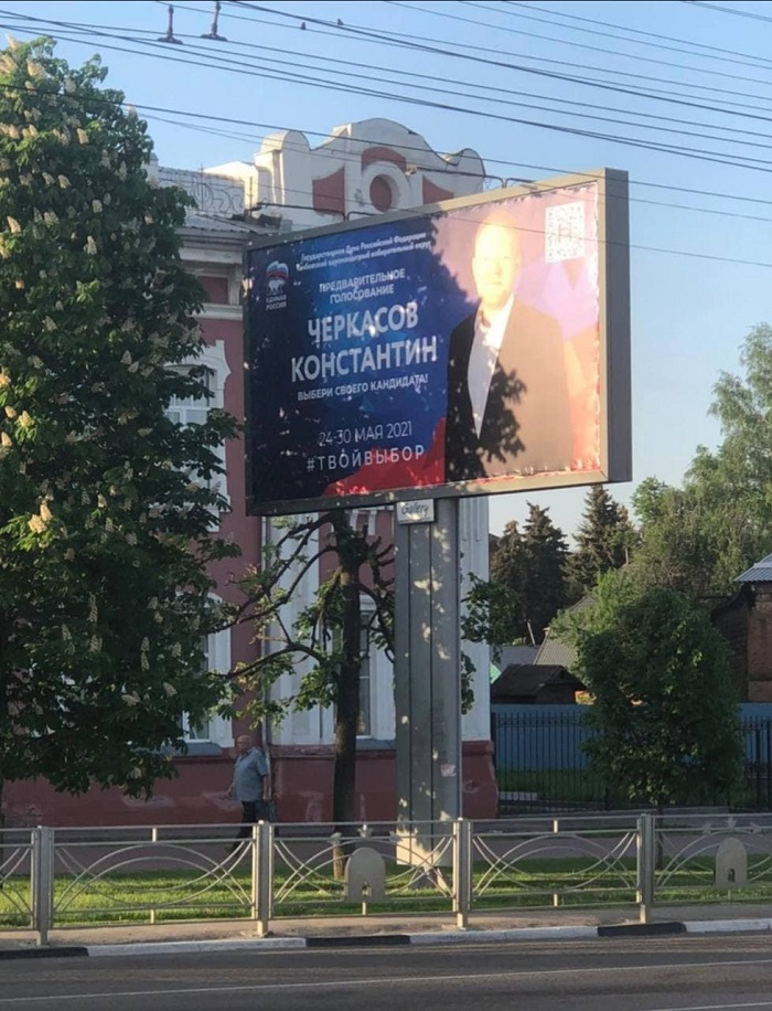 В Тамбовской области началось предварительное голосование