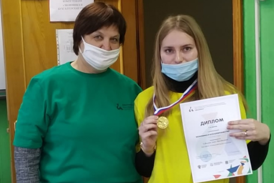 В Тамбовской области назвали победителей чемпионата профмастерства для людей с инвалидностью