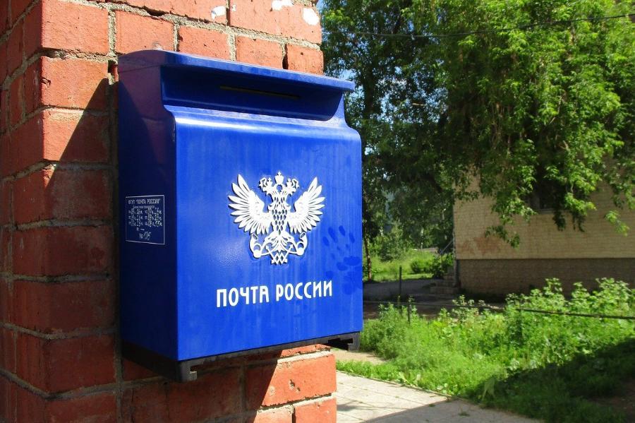 В Тамбовском районе прокуроры обратили внимание на два отделении почтовой связи