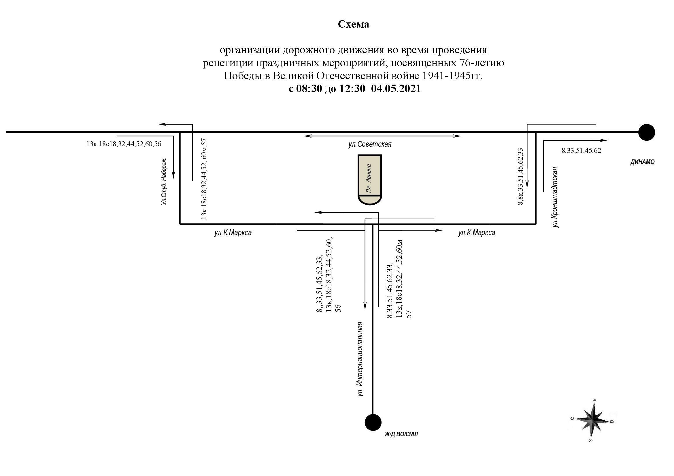 В центре Тамбова изменится движение общественного транспорта