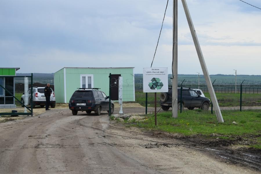 Владелец полигона в Липецкой области обвиняет тамбовскую компанию в рейдерском захвате