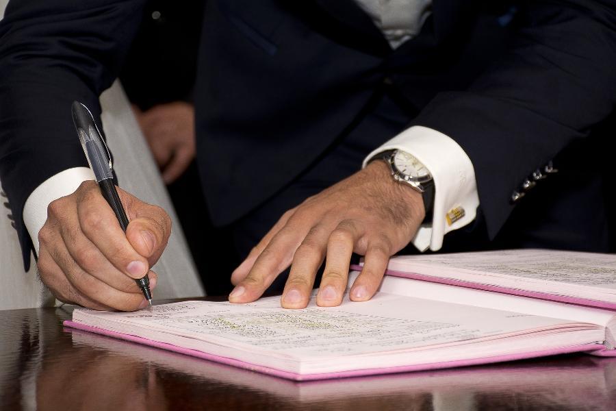Вступил в силу новый приказ по выдаче фитосанитарных и реэкспортных сертификатов