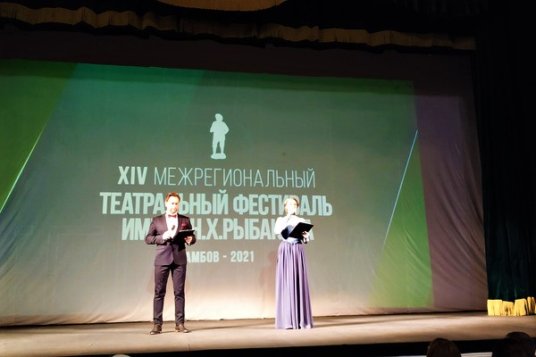 "Звание ""Актриса России"" завоевала актриса Тамбовского драмтеатра"
