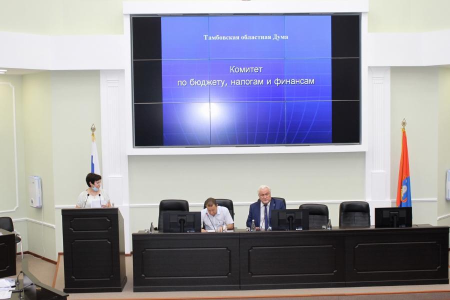 Бюджет региона увеличен более чем на 2 млрд рублей