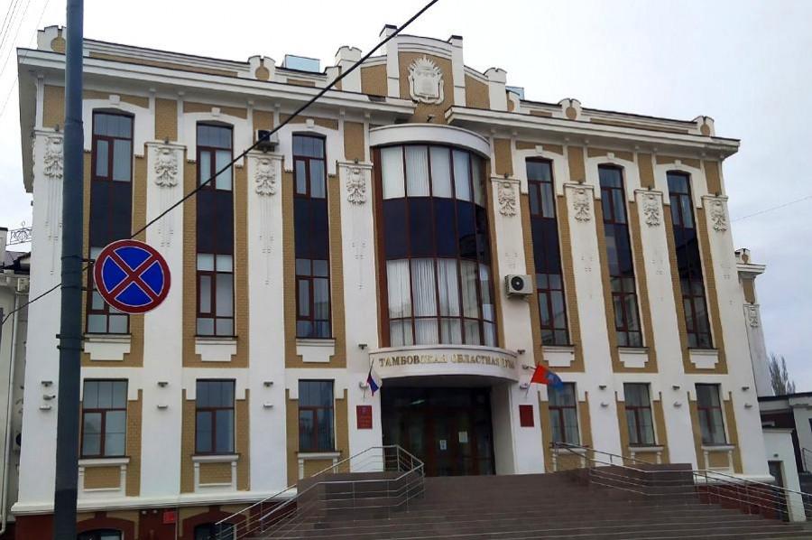 Депутаты рассмотрели проект постановления о дате выборов в областную Думу