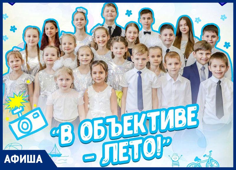 Коллектив «Ультрамарин» и ДК «Знамя Труда» предлагают отметить старт лета вместе