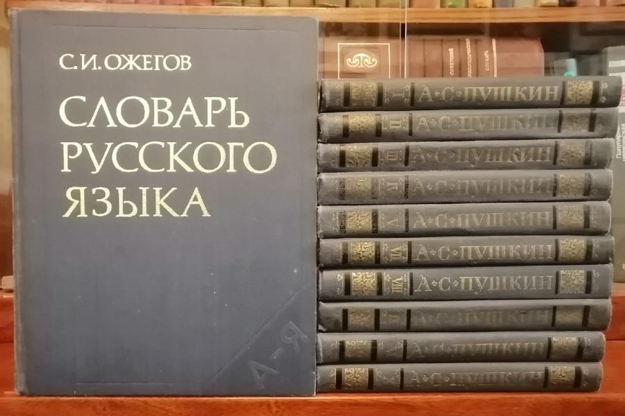 Кукундер, путяга и кеся-меся: какие местные слова используют в регионах России