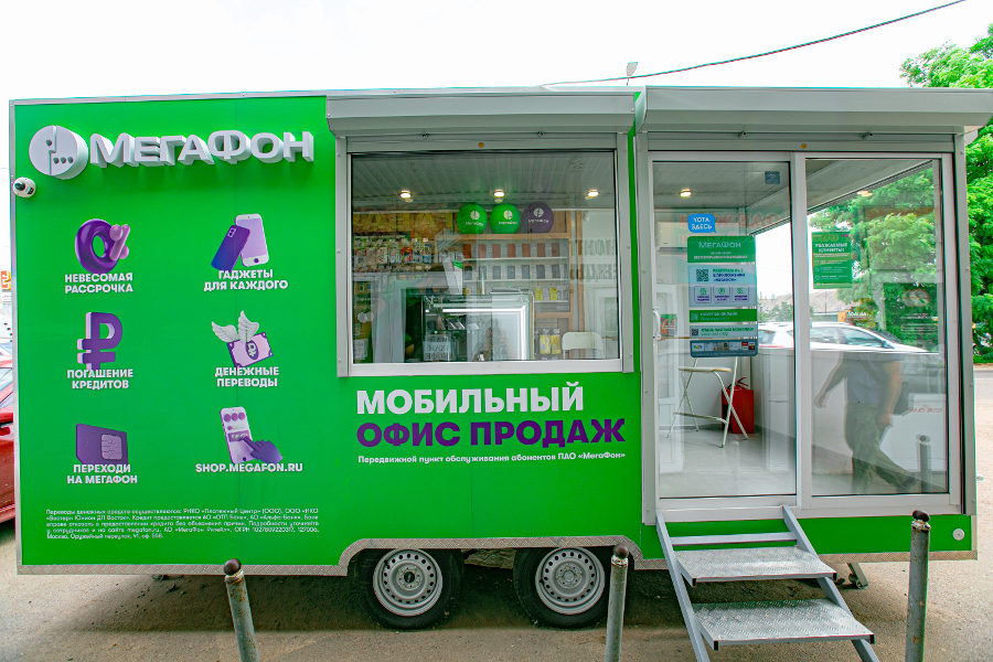 МегаФон запустит в Тамбовской области мобильные магазины