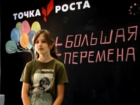 """Мучкапская школьница дошла до финала конкурса """"Большая перемена"""""""