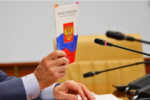 МВД получит 30 млн рублей на закупку нового издания Конституции