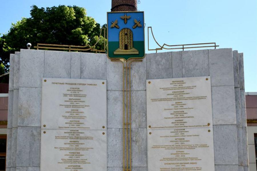 На Доску почёта занесут имена 24 тамбовчан