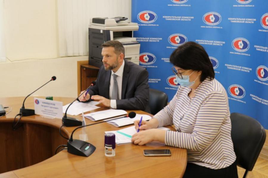 Областной избирком и управление образования подписали соглашение о взаимодействии на выборах