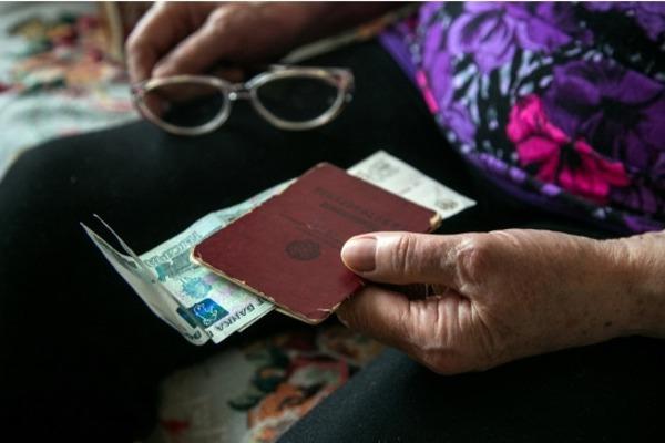 Почти два миллиона граждан не получили накопительной части выплат