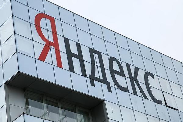"""Пользователи """"Яндекса"""" смогут удалить свои данные из сервисов"""