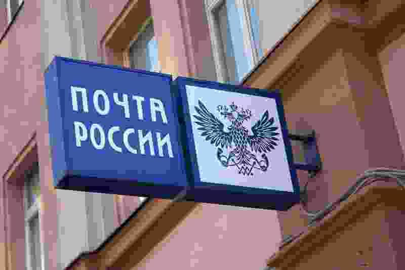 Прокуратура потребовала отремонтировать здания почты в Тамбовском районе