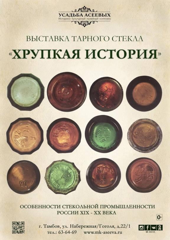 Пушкинский диктант, мотокросс, выставка Сальвадора Дали