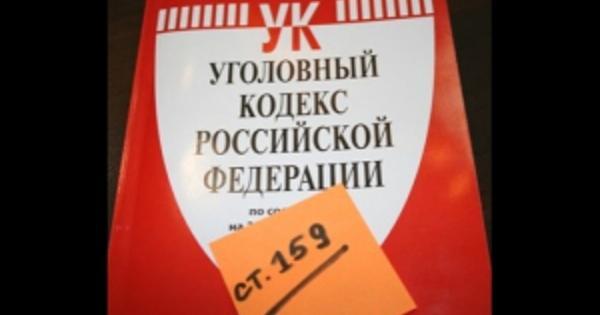 Сотрудники УМВД России пог. Тамбову задержали мошенника-тамбовчанина, пытавшегося скрыться вМоскве