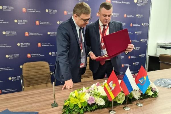 Тамбовская область заключила соглашения о сотрудничестве с крупнейшими регионами России