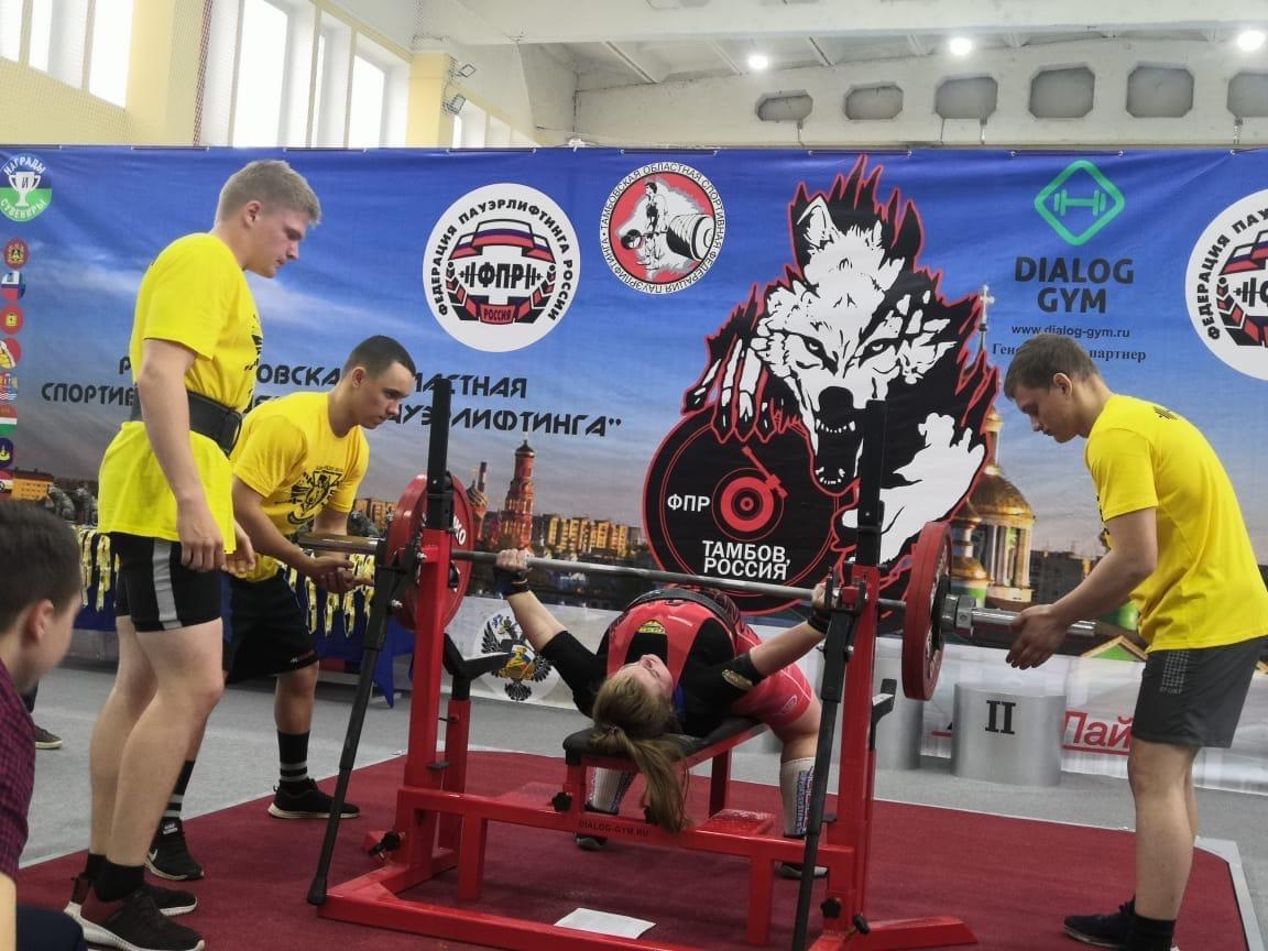 Тамбовские силачи порадовали рекордами на чемпионате по пауэрлифтингу