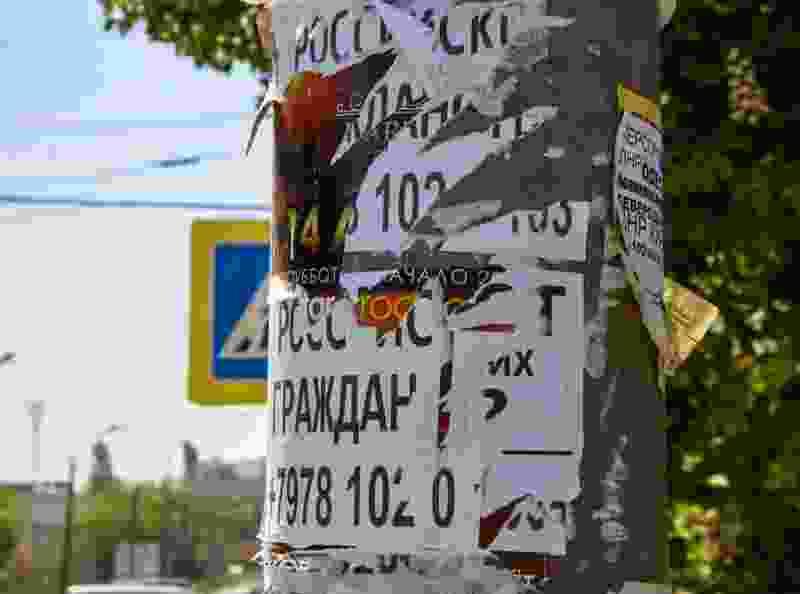 Тамбовские власти намерены очистить город от объявлений