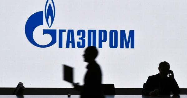 Топ-менеджера «Газпрома» заподозрили врастрате