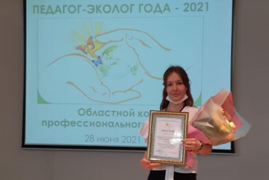Учитель химии Татановской школы признана лучшим педагогом-экологом года
