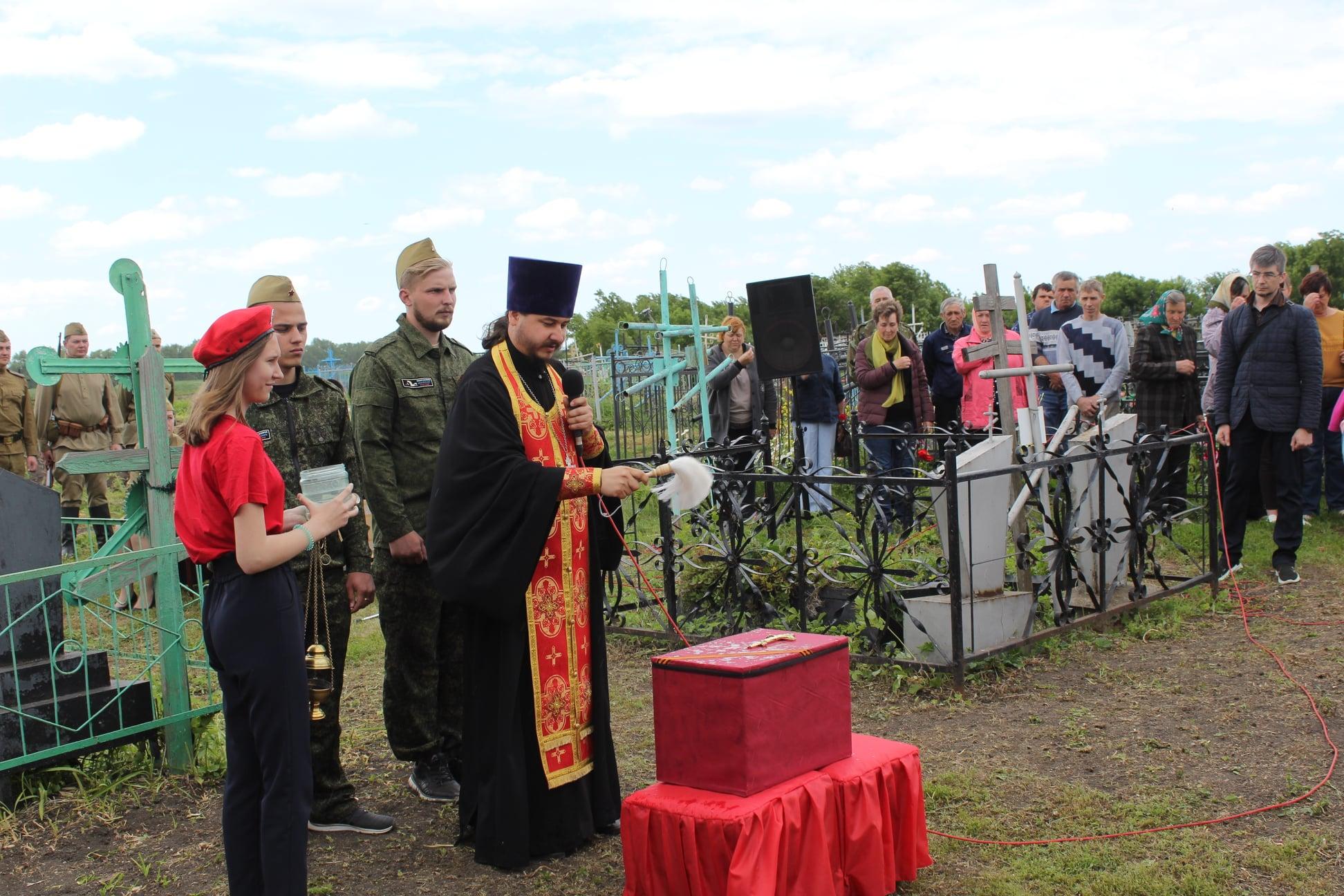 В Кирсановском районе перезахоронили останки бойца Красной Армии