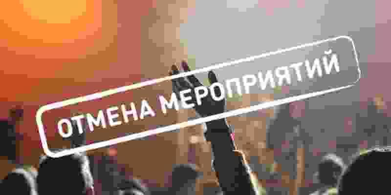 В Моршанске празднование Дня молодёжи отменили из-за коронавируса