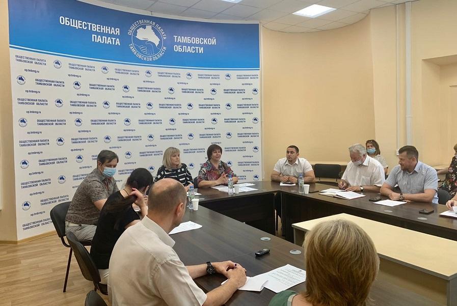 В Общественной палате обсудили подготовку и проведение избирательных кампаний на предстоящих выборах