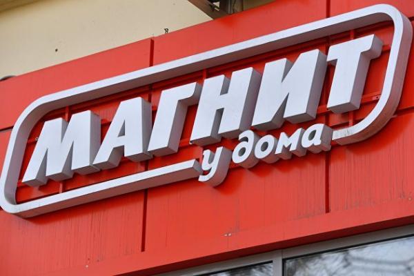 """В работе магазинов """"Магнит"""" и """"Пятерочка"""" выявлены нарушения"""