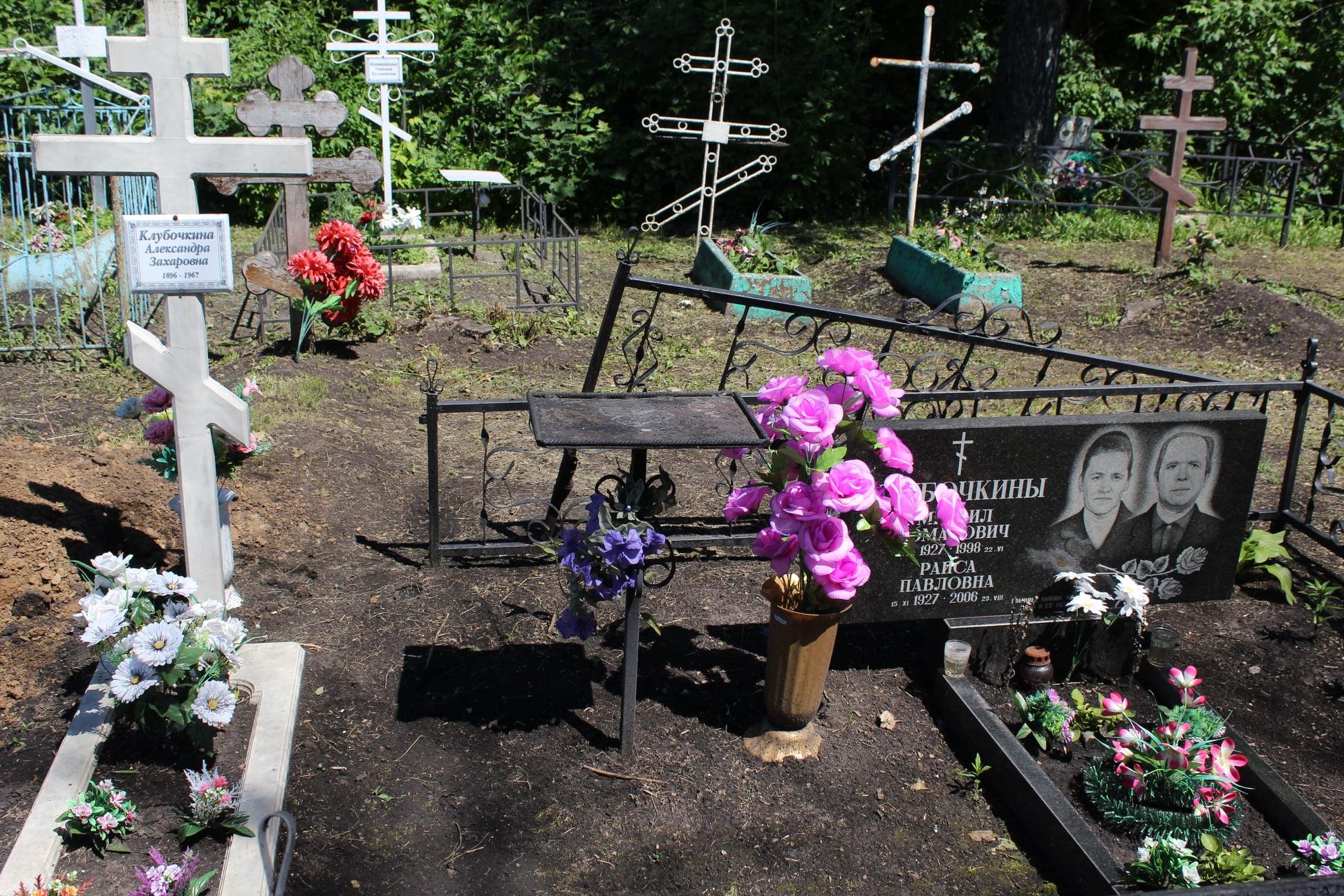 В райцентре Петровское захоронили останки красноармейца Николая Козлова