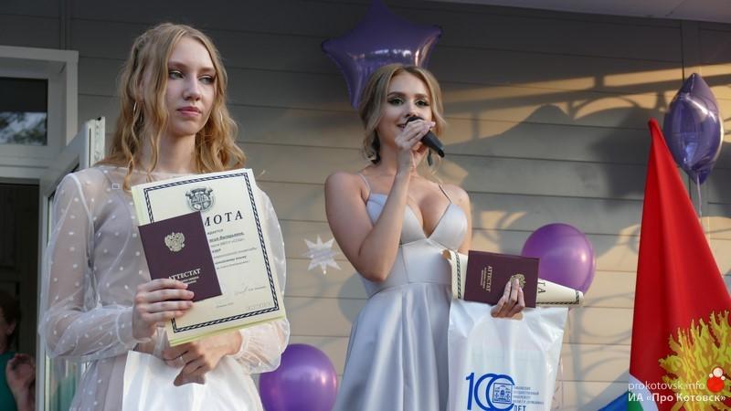 В школах Котовска прошли выпускные вечера для одиннадцатиклассников